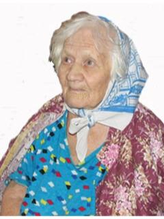 Дементьева Валентина Андреевна